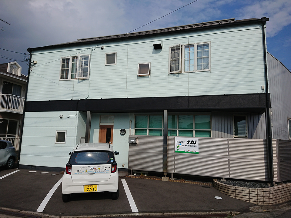 企画推進室(選挙事業) 岡山営業所
