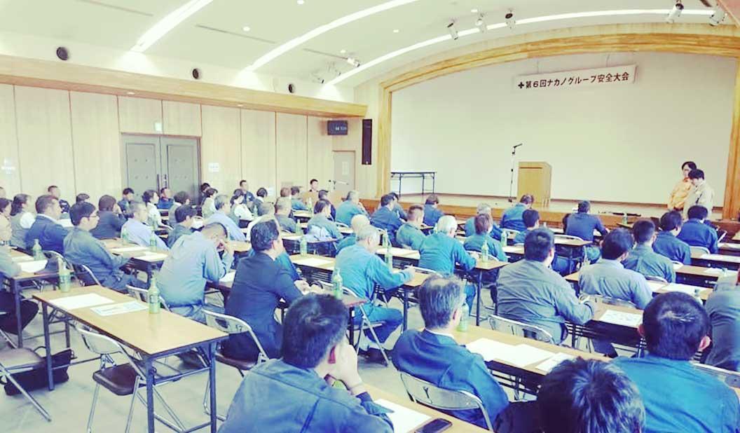 株式会社ナカノ | 新卒・中途転職募集サイト